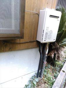 給湯器交換 リンナイ RUX-A2015WE 函南町