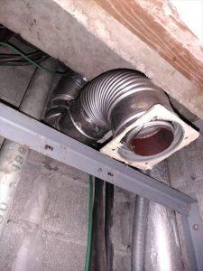 沼津市西椎路の集合住宅にお住まいの方より給湯器交換のお問い合わせがありました