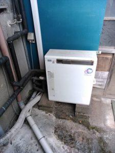 長泉町竹原にお住まいの方より給湯器交換のお問い合わせがありました