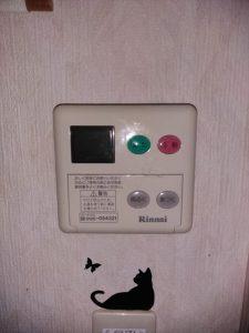 沼津市庄栄町にお住まいの方より給湯器交換のお問合せがありました。