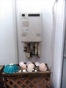 熱海市伊豆山にお住まいの方より、給湯器交換のお問合せがありました。