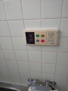 三島市大場で借家の大家様がリンナイ製給湯器に交換