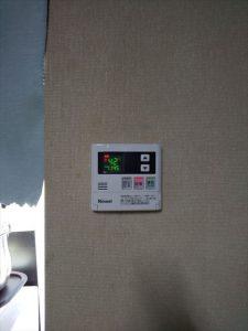 新リンナイ製リモコン2階